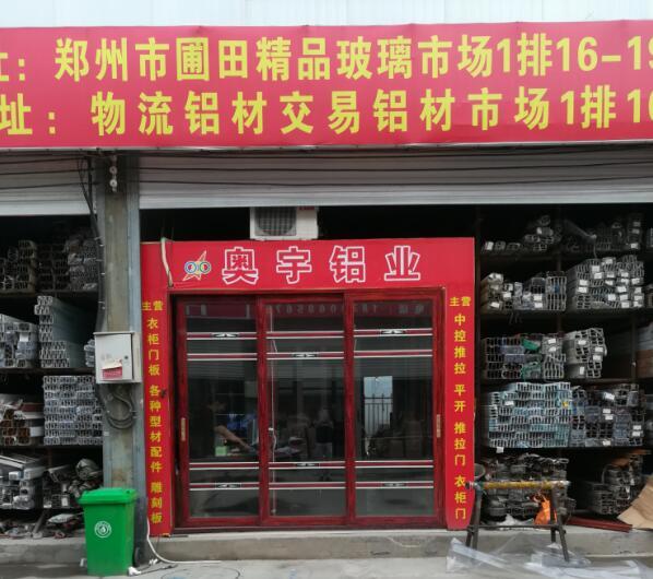 河南钛镁合金型材-郑州区域有信誉度的郑州钛镁合金型材厂家