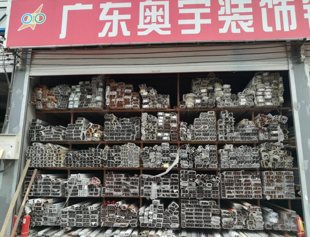 河南钛镁合金型材-郑州区域有信誉度的郑州<a href=
