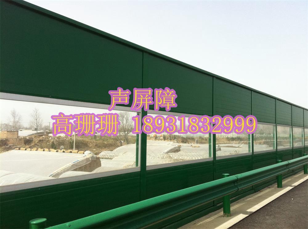 公路隔音墙图片_超值的公路隔音墙安平县环远丝网制品供应