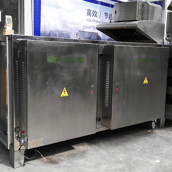 工业废弃处理设备低温等离子净化器化工厂炼油厂废气处理设备
