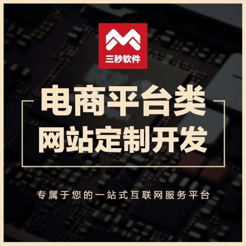 石家庄专业的软件供应,APP开发招商