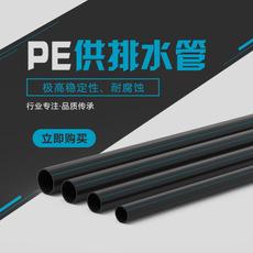 PE供排水管