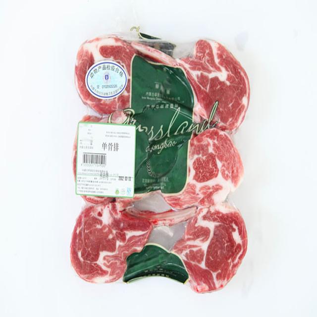 嘉峪關羊肉批發-蘭州伊潔清真-聲譽好的羊肉廠家