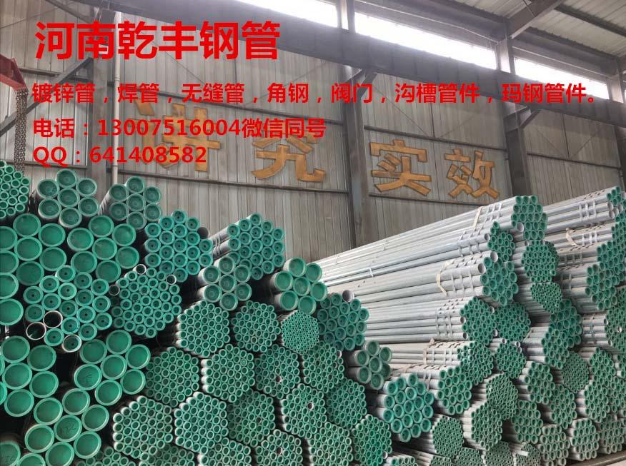 焊接钢管1
