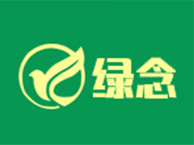 文安县绿念塑料仿真草坪厂