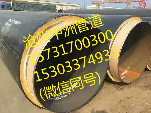 聚氨酯保温弯头厂家/聚氨酯保温弯头价格/聚氨酯保温弯头批发