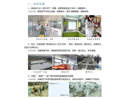 山东纺织化产VOCs处理-临沂可靠的污水VOCs治理公司是哪家