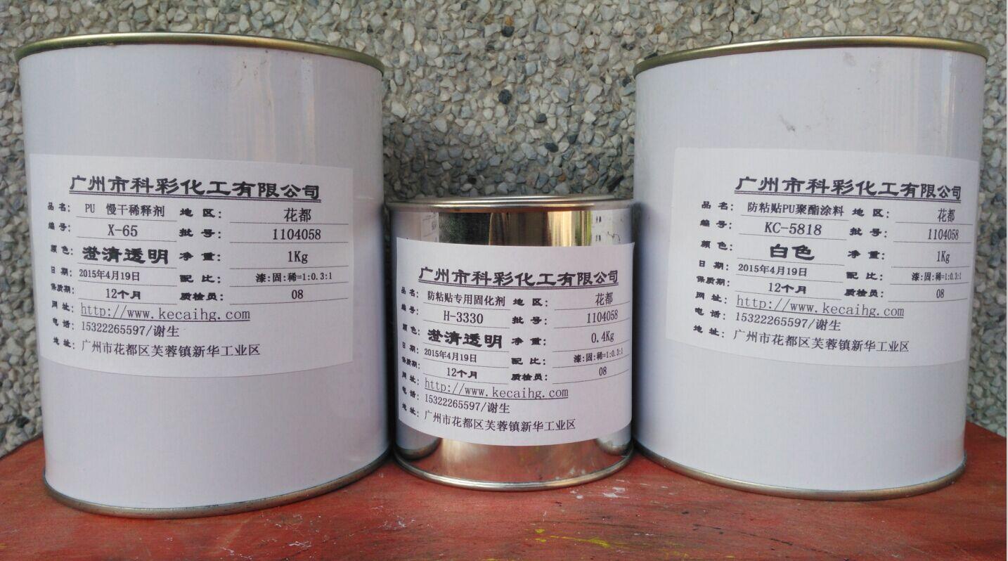 专业的涂料厂家推荐-上海抗涂鸦防粘贴涂料价格