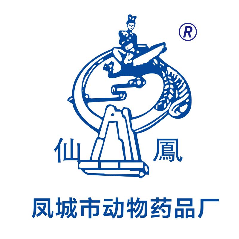 凤城市动物药品厂