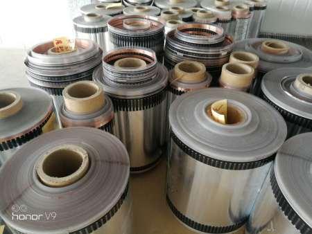 辽宁百盈碳纤维专业供应地热膜,地热膜厂家