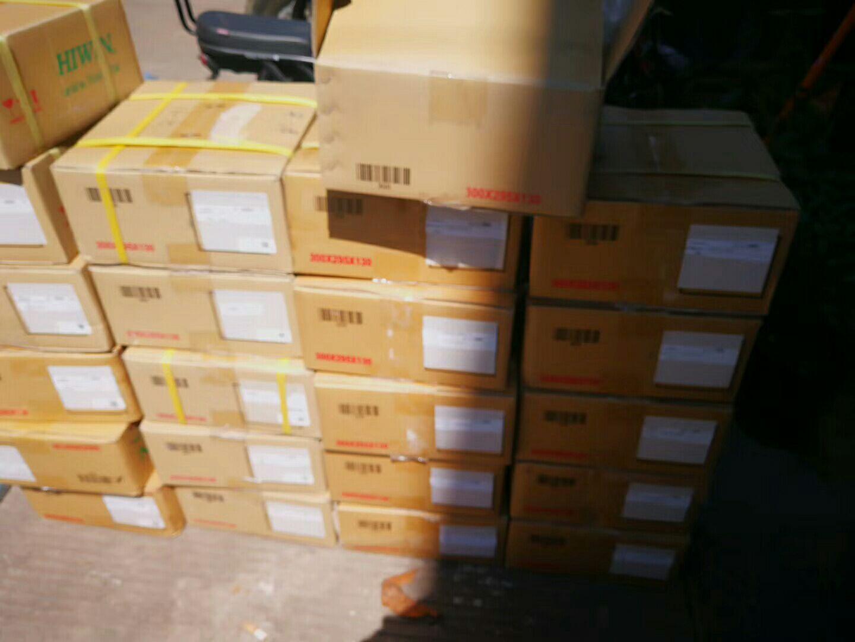 恩九科技——专业的台湾HIWIN上银滑块提供商 HGH55CA