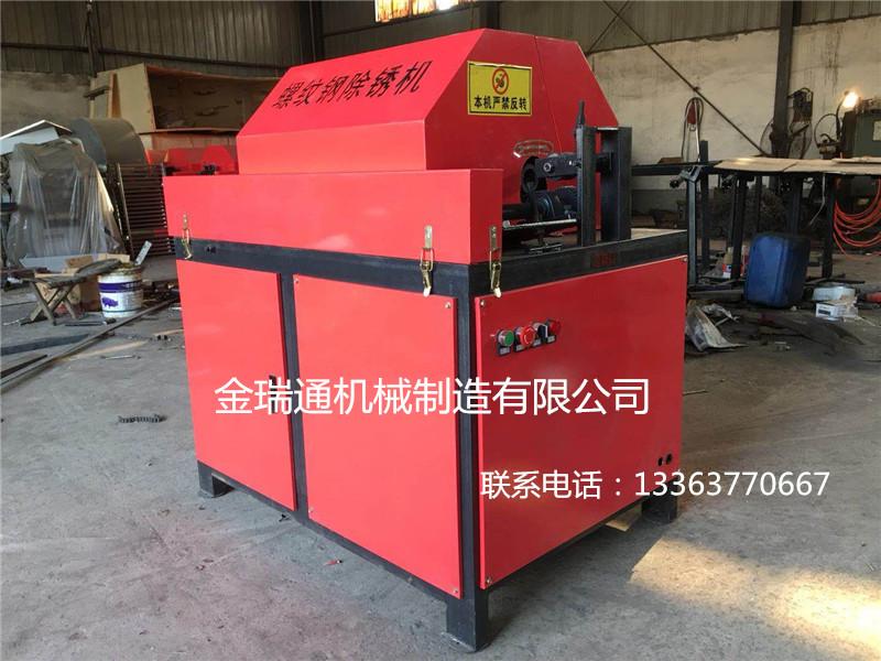 螺纹钢除锈机钢管除锈机生产厂家 金瑞通机械