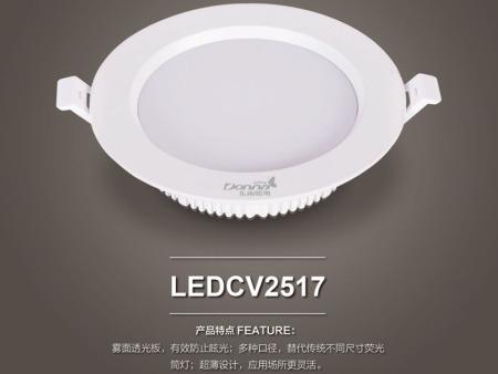 筒灯价格-专业的LED筒灯要到哪买