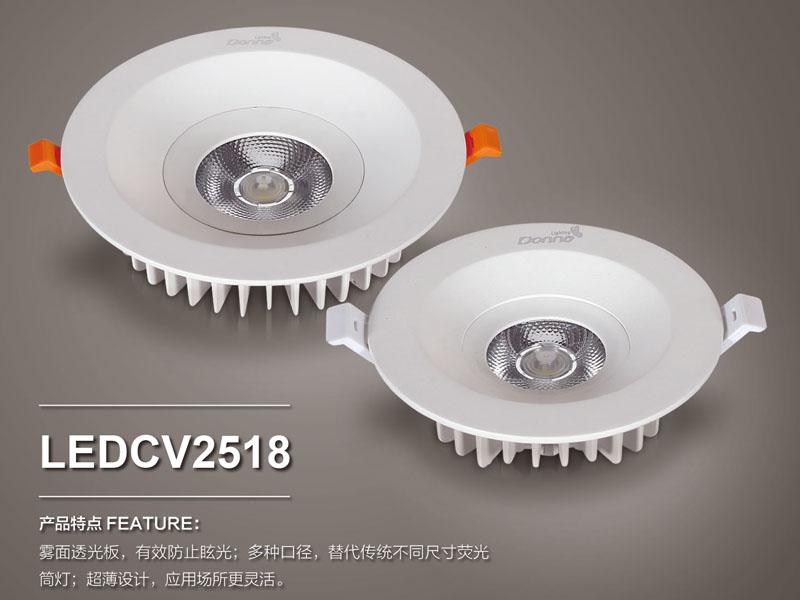 4寸的筒灯|品质好的LED筒灯大量供应