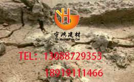 西宁岩石膨胀剂 西宁好用的静态破碎剂尽在甘肃宇鸿建材