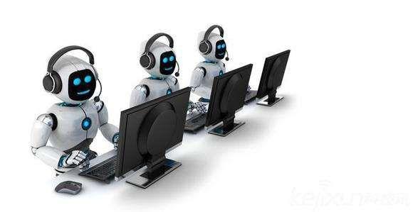 到哪購買品質可靠的電銷機器人_電銷CRM系統物超所值