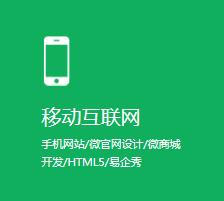 258商务卫士知名亚博pt官网 平凉信息