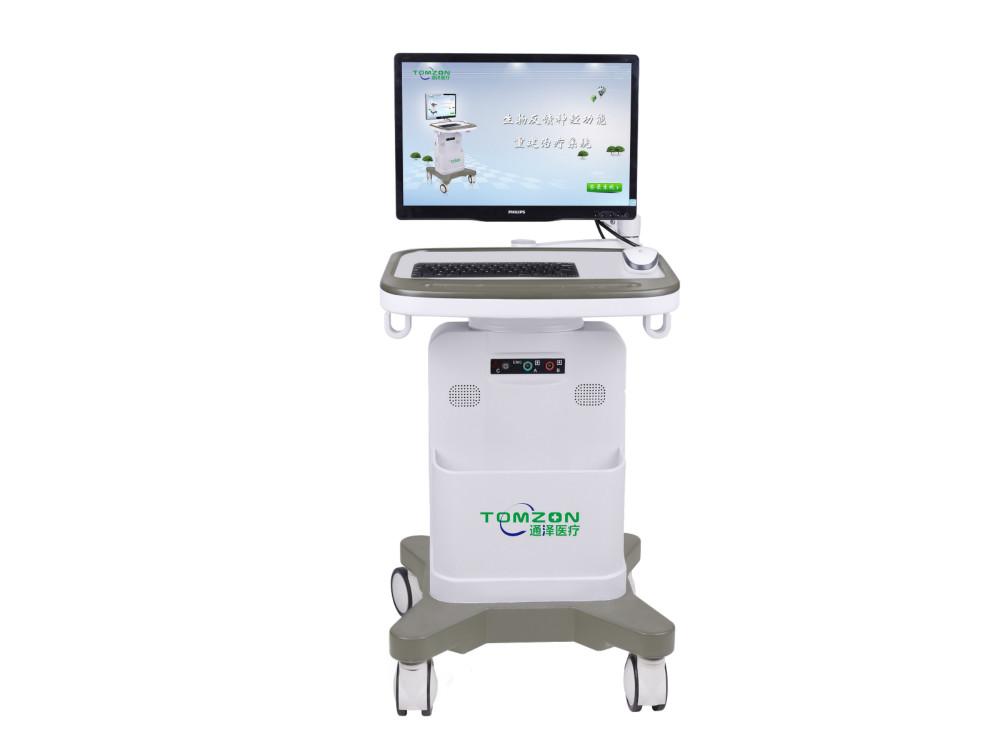 產后康復綜合治療儀有用嗎-廣州高品質AM2000智能盆底康復綜合治療儀出售