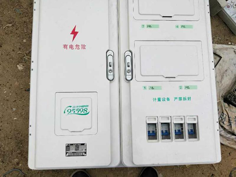 废旧电表配件回收价格-口碑好的废旧电表箱回收诚荐