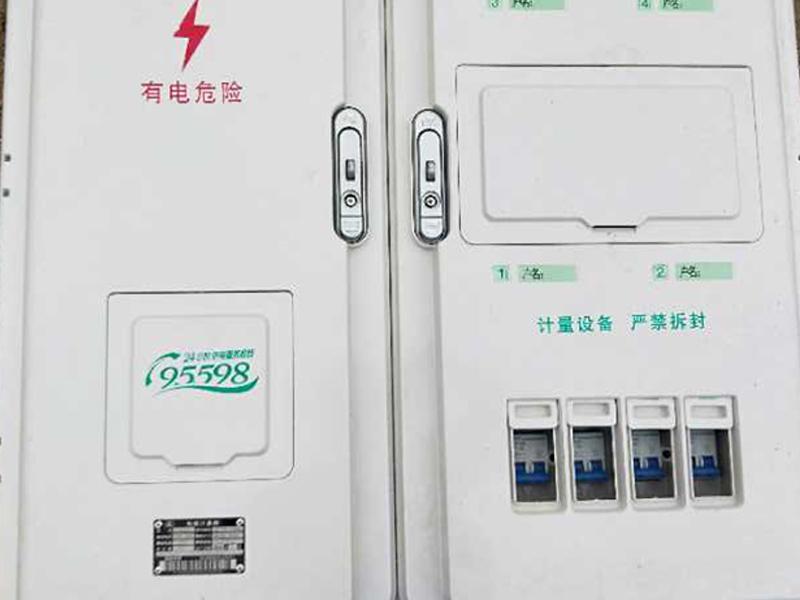 二手电表箱回收价格-有口碑的废旧电表箱回收公司