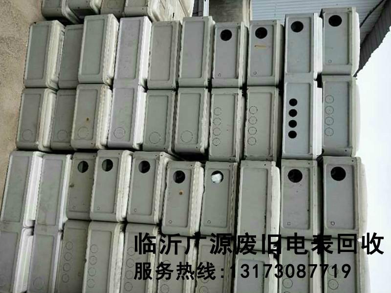 废变压器回收厂家-专业的废旧电表箱回收临沂哪里有提供