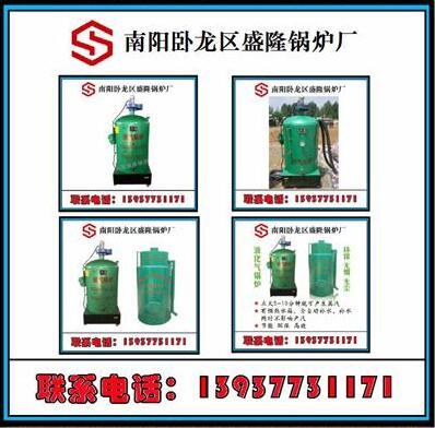 南阳质量良好的灭菌锅炉批售-灭菌锅炉商机
