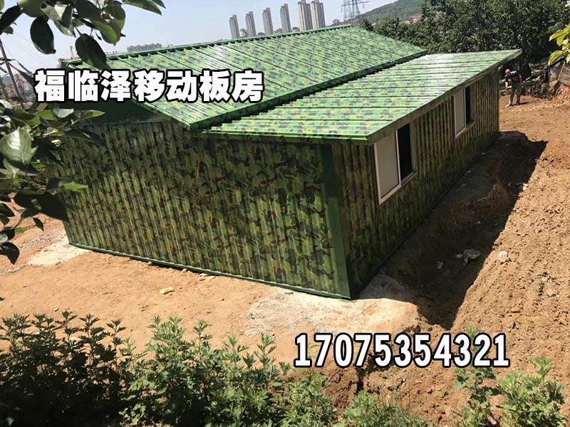 【福临泽移动板房】 烟台住人集装箱 烟台住人集装箱租赁