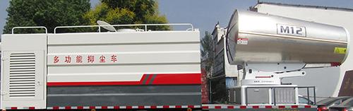 多功能性抑尘车 厂家生产