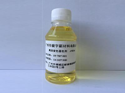 固色剂生产厂家哪家好-销量好的固色剂价位