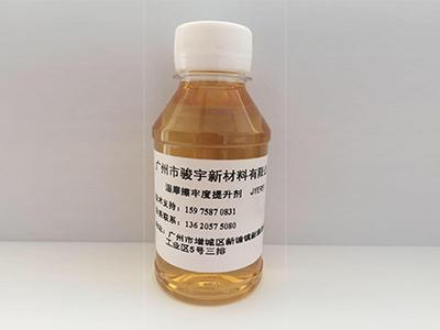 湿摩擦牢度提升剂JYE951专卖店-知名的湿摩擦牢度提升剂厂家