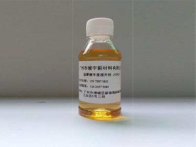 河南湿摩擦牢度提升剂JYE951-广东高性价湿摩擦牢度提升剂
