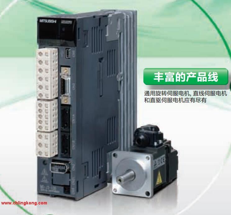 三菱伺服电机hf-kp43/日本三菱电机/三菱HC-UP50
