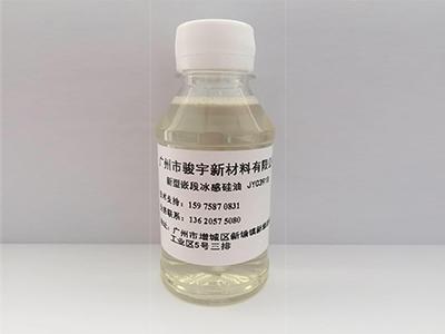 冰感硅油如何-广州高性价冰感硅油