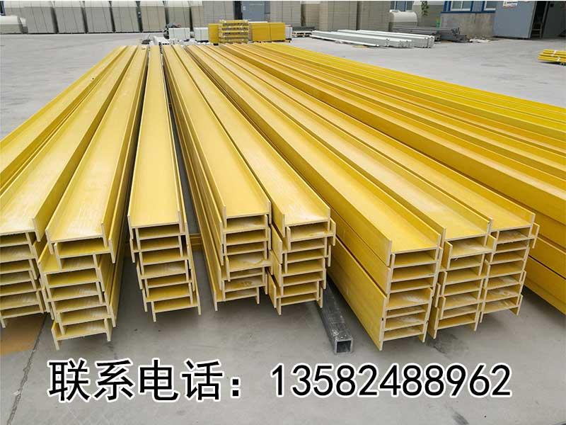 河北京通玻璃钢拉挤产品厂家直销定制质量保证