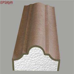 艺锦装饰材料厂耐用的新疆EPS构件供应-新疆EPS构件厂家
