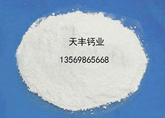 漯河氫氧化鈣——高性價氫氧化鈣廠家推薦