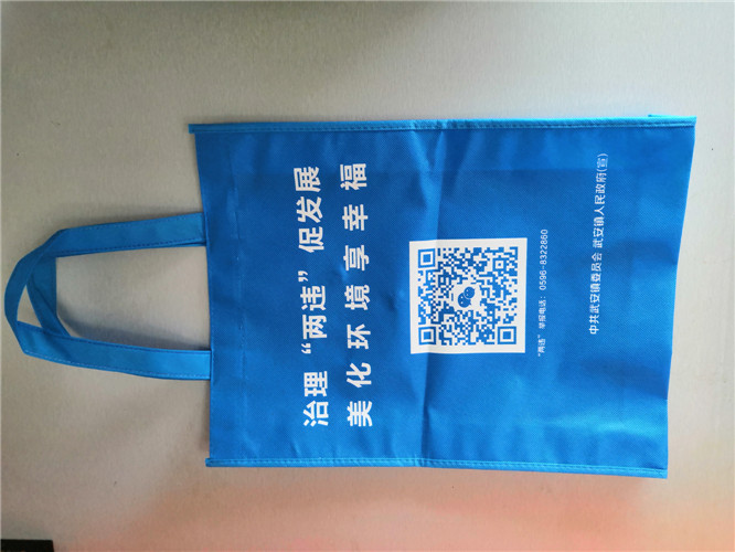 买优惠的塑料手提袋,就到恒豪|厦门无纺手提袋定做