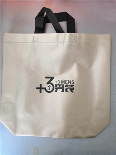 恒豪为您提供质量好的塑料手提袋-厦门无纺手提袋定制