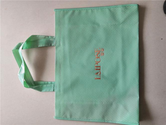 厦门塑料包装袋定制——超实惠的无纺布袋直销供应