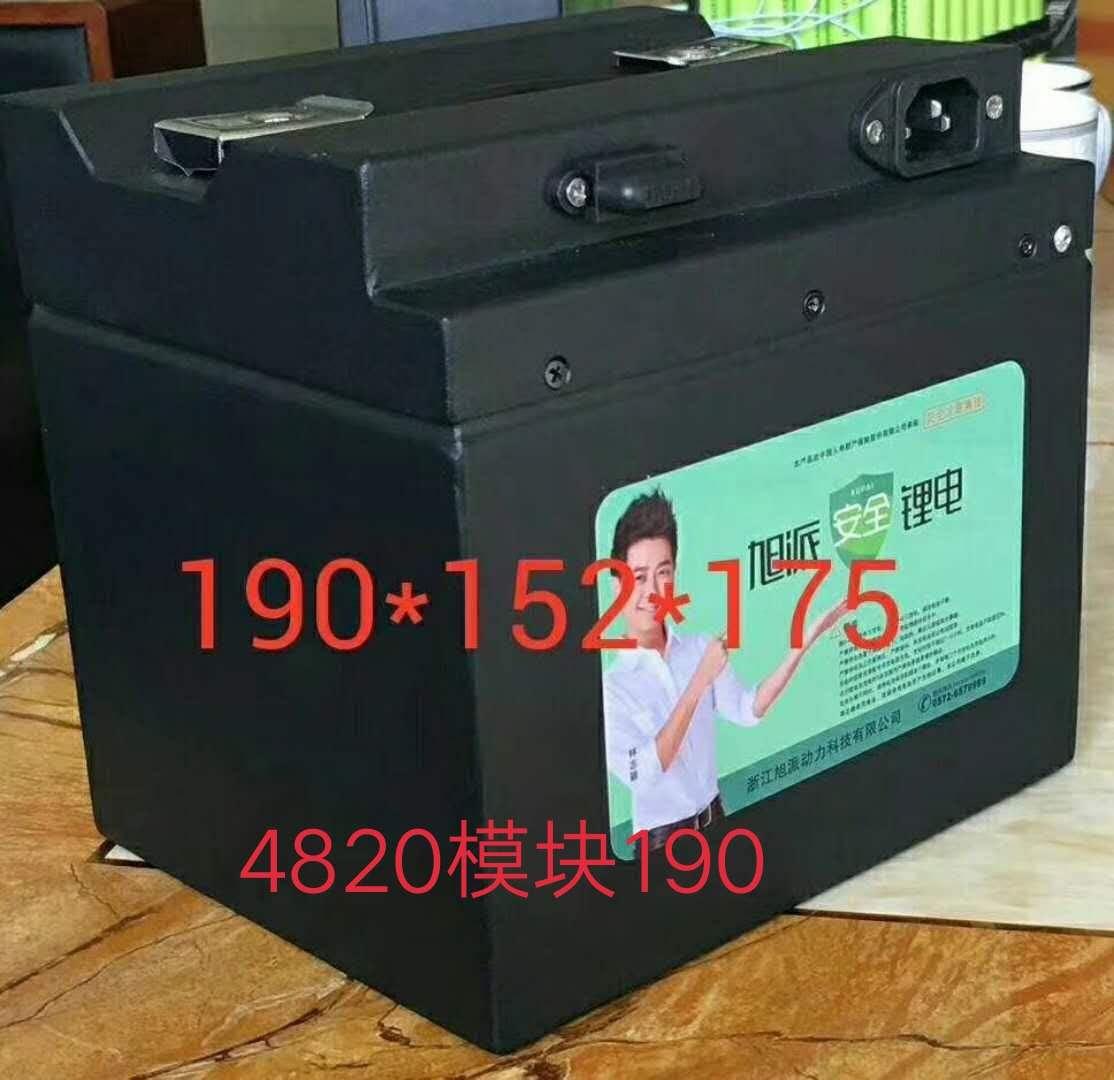 锂电池销售总汇-销售订制电单车锂电池13509817381彭