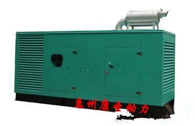 二手发电机组回收_高品质静音柴油发电机批发