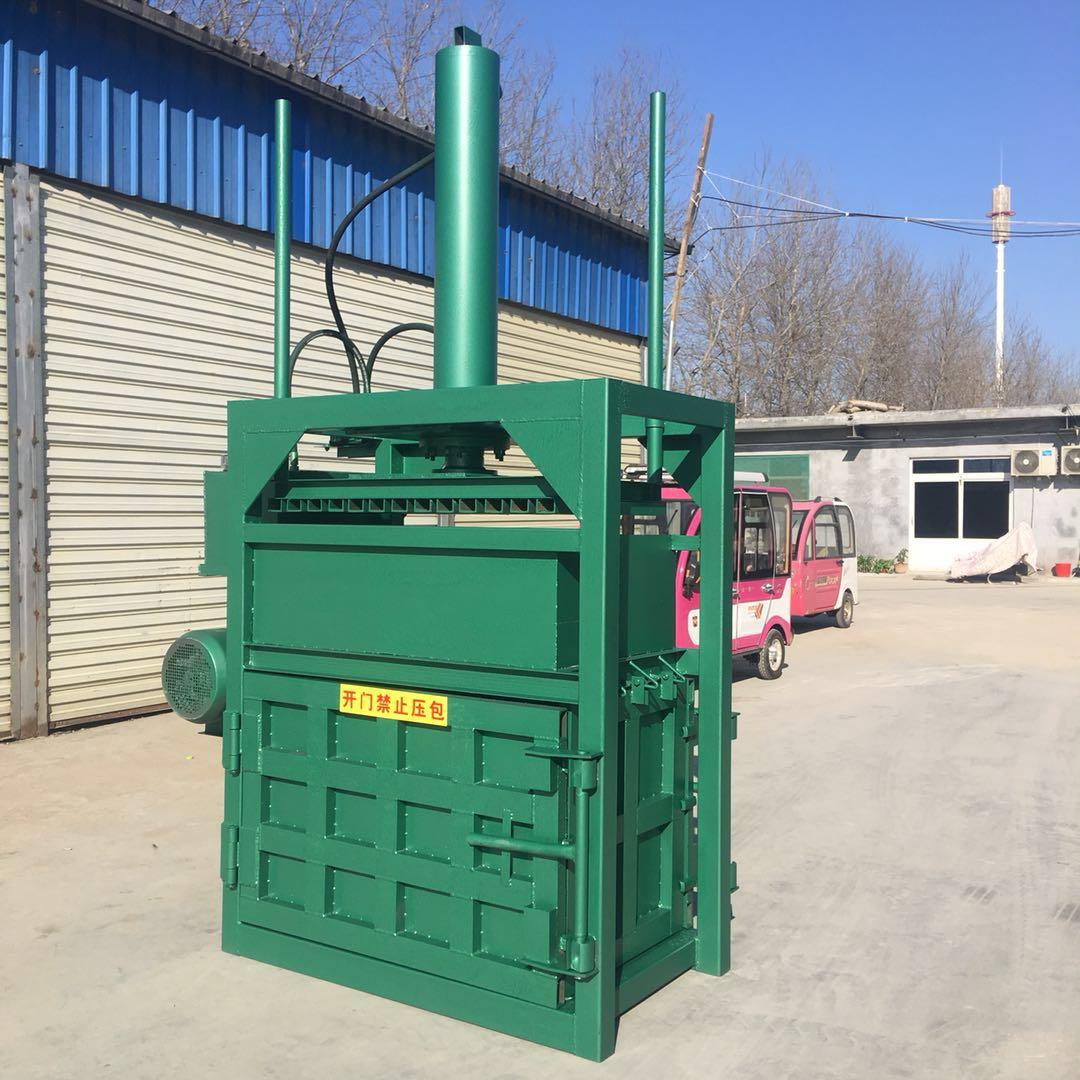 单双缸立式液压打包机包厢尺寸可定做挤块机