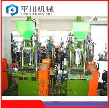 立式注塑机-立式注塑机厂家-立式注塑机价格-东莞平川