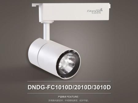 LED灯生产厂家浅析节能灯和LED灯的区别