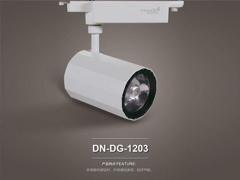 价格合理的LED导轨射灯在佛山哪里可以买到|120长的轨道灯