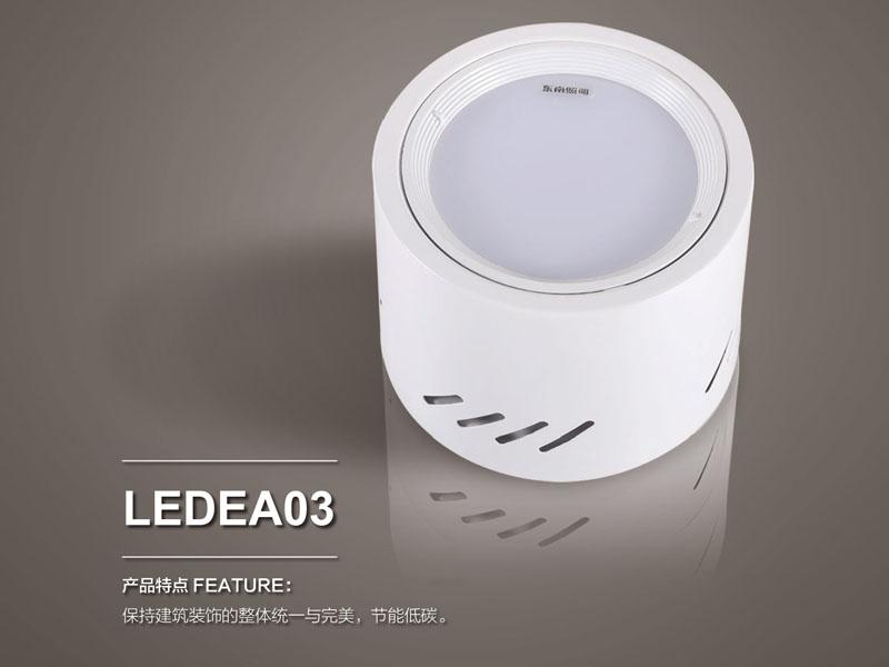 佛山明裝筒燈供貨廠家_東南照明優惠的筒燈_你的理想選擇