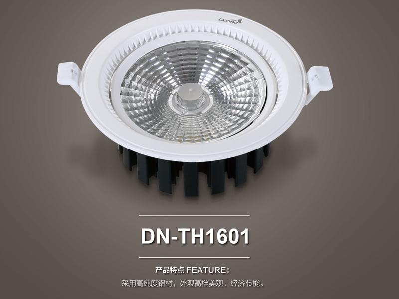 led燈的價格咨詢廠家盤點led燈的優點