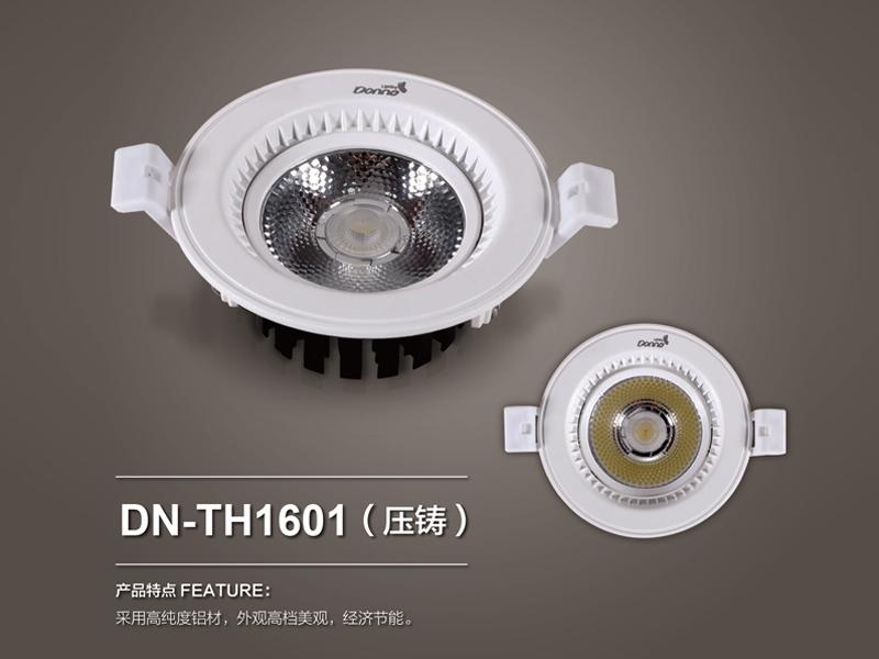 佛山专业的LED天花射灯【品牌推荐】-天花灯器