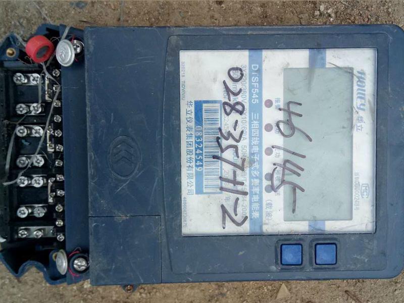 河南电子表回收公司_废旧机械表回收服务推荐