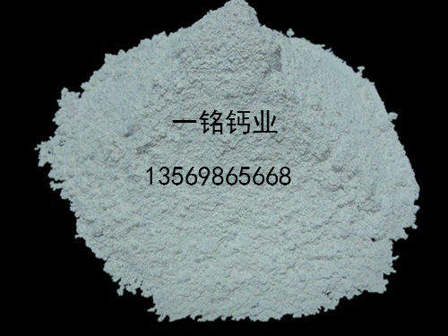 优质氢氧化钙厂家供应——石家庄氢氧化钙
